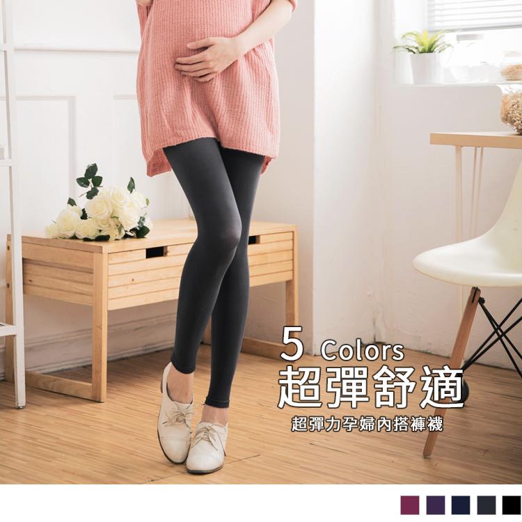 超彈舒適~無毒檢測超彈孕婦九分褲襪‧5色