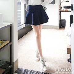 修身美型圓襬牛仔褲裙