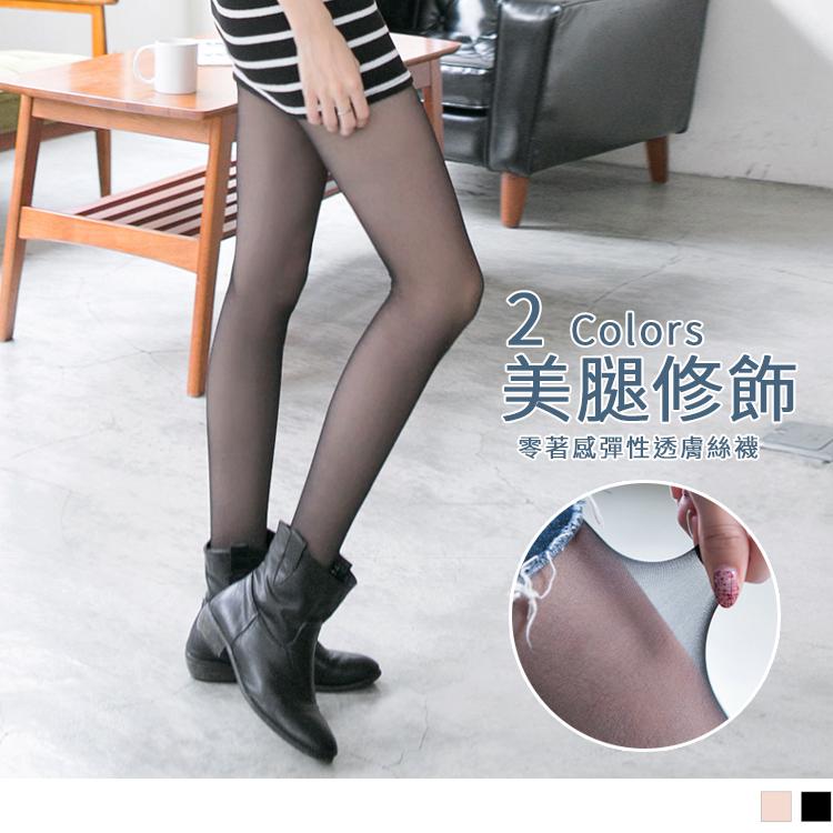 美腿修飾~零著中低腰透膚絲襪/褲襪(三入一組)