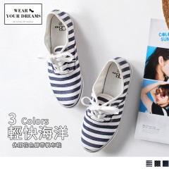 0810新品 輕快海洋~圓點/條紋/素面休閒綁帶帆布鞋.3色