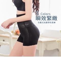 0710新品 瞬效緊緻~包覆式高腰彈性塑褲/安全褲(M-2L)