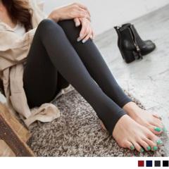 1006新品【特價款】舒適彈性輕刷磨毛踩腳褲.4色