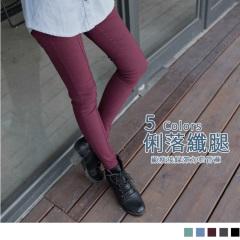 顯瘦立體剪裁接線彈性窄管褲.5色