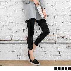 1020新品 褲腳造型舒適百搭九分/八分/七分內搭褲.8色