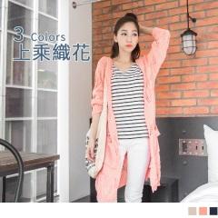 鏤空織花連帽長版針織罩衫/外套.3色