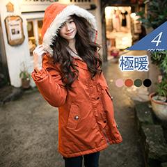 極暖~鋪棉絨毛嚴選韓版大衣外套.4色