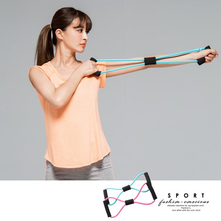 美體運動訓練八字彈力繩/拉力器.2色