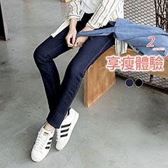 0621新品 嚴選材質超瘦腿彈性牛仔窄管褲.2色