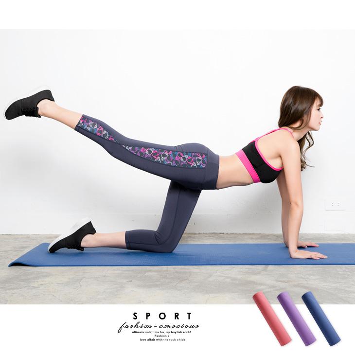 防滑浮紋運動瑜伽墊/伸展墊(付收納束袋