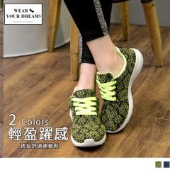 0811新品 螢光金蔥配色透氣舒適運動鞋.2色