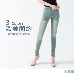 仿牛仔刷色顯瘦鬆緊窄管褲‧3色