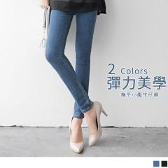 0816新品 高腰長腿彈力牛仔窄管褲‧2色