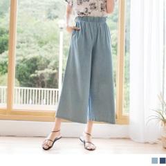【LINE限定】水洗棉質面料牛仔鬆緊寬版褲.2色