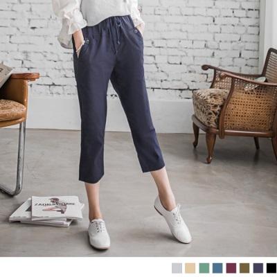 0717新品 水洗質感綁帶鬆緊七分直筒褲.6色