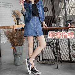 0602新品 直條紋X排釦造型牛仔裙