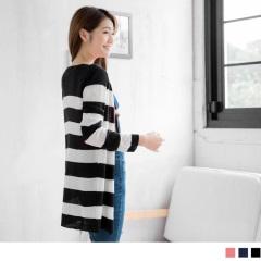 【春夏斷碼♥2件55折】寬條紋配色V領長版細針織外套.3色
