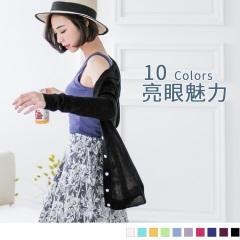 柔軟親膚多彩彈性針織外套.10色