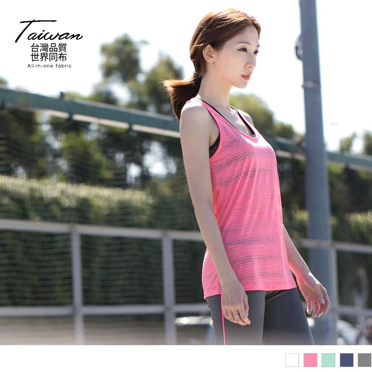 台灣品質.世界同布~橫條織紋透光感休閒背心.5色