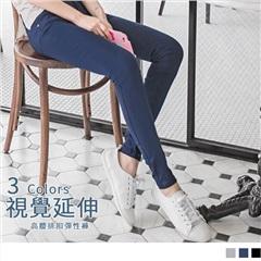 素色高腰排釦設計修身窄管褲.3色