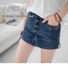 0508新品 排釦設計拉鏈造型口袋牛仔褲裙