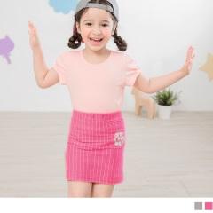 【週年慶♥童裝殺99】運動風字母直條紋後開衩小短裙‧童2色