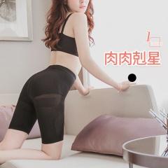 機能S型高腰塑褲‧1色
