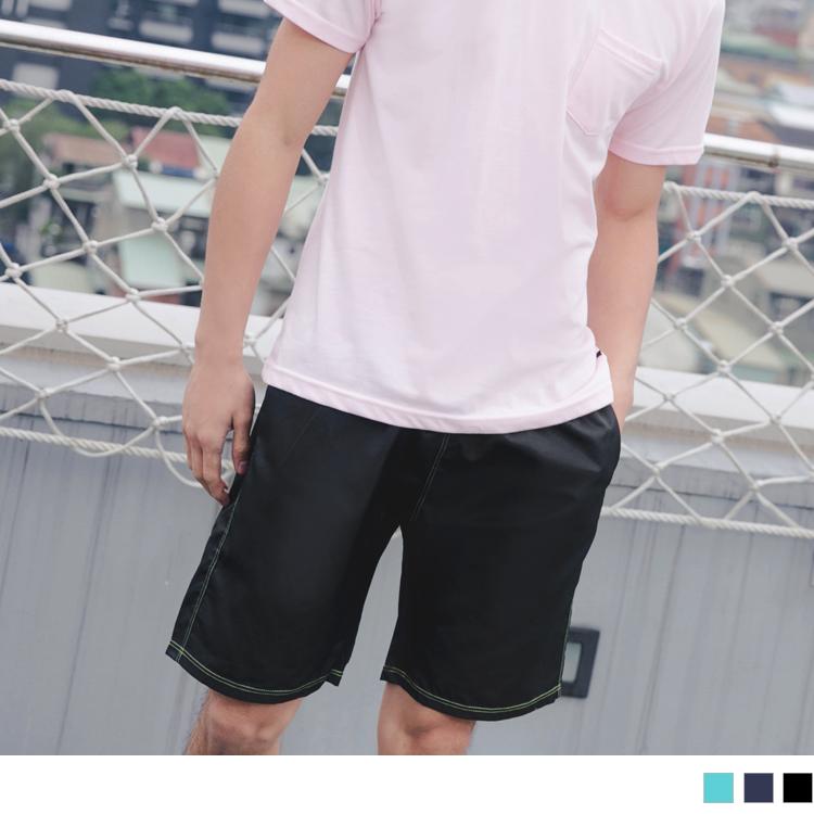 男款素色車線造型快乾海灘褲