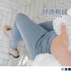 0622新品 仿牛仔刷色棉感彈力窄管褲‧3色