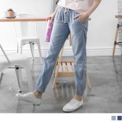 腰圍抽繩綁帶星星點綴褲管縮口牛仔長褲.2色
