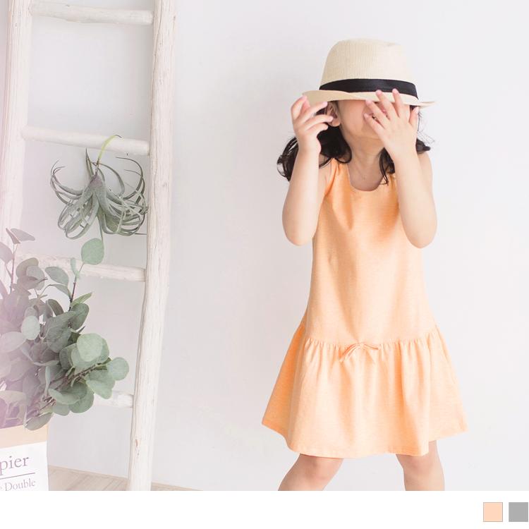 棉料傘擺素色無袖洋裝‧童2色