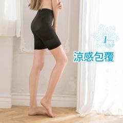 涼感包覆式高腰彈力塑身褲(M-L)
