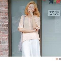 素色壓紋透膚後開衩造型口袋襯衫.3色