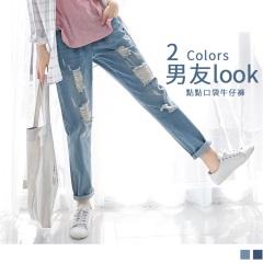 0714新品 刷破造型點點口袋水洗寬鬆男友風牛仔褲.2色