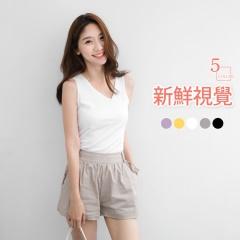 【初夏特賣會♥2件5折】不規則V領素色棉感修身背心.5色