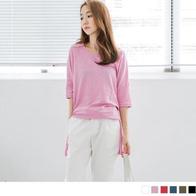 0412新品 素色竹節棉下擺開衩落肩七分袖長版上衣.6色