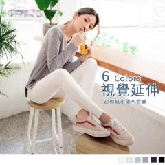 0622新品 素色口袋剪裁造型彈力窄管褲.5色