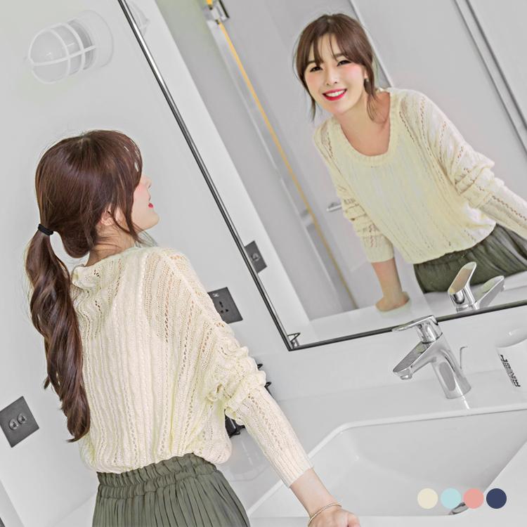 素色鏤空麻花直條長袖針織上衣.4色