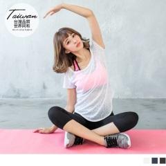 台灣品質.世界同布~豹紋網布吸濕排汗U領上衣.3色