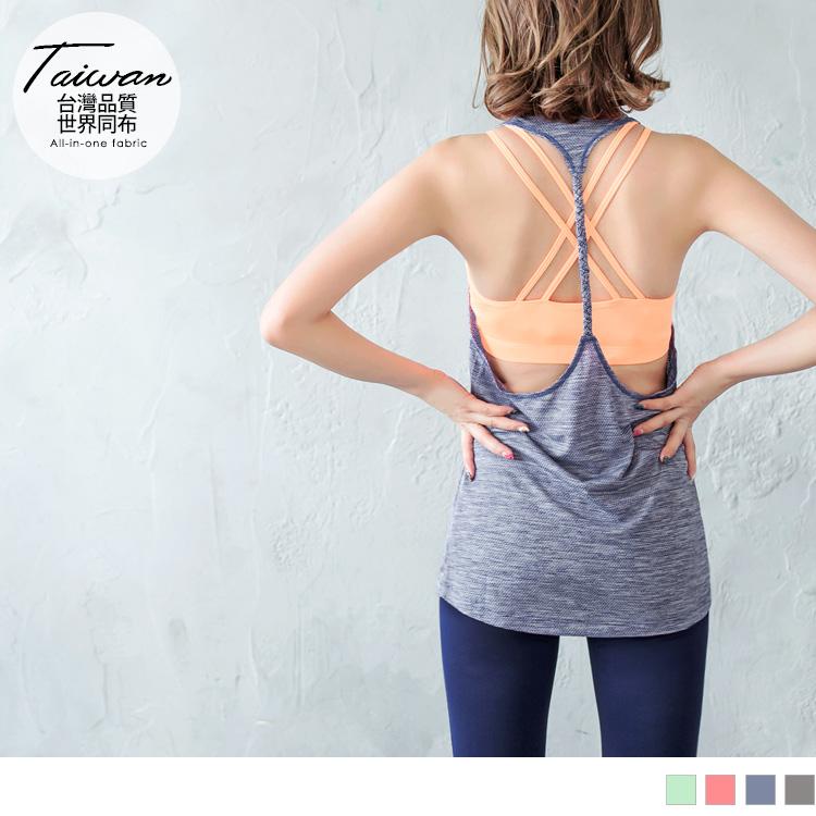 台灣品質.世界同布~混色織紋編織造型挖背背心.3色