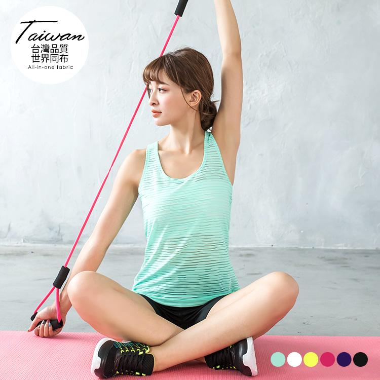 台灣品質.世界同布~透膚感橫條紋挖背背心.6色