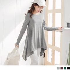 素色弧狀傘襬長版上衣.4色