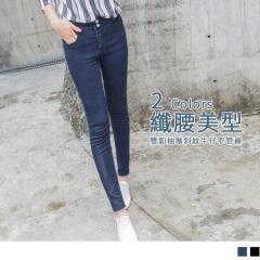 腰頭雙釦褲腳抽鬚斜紋牛仔窄管褲.2色