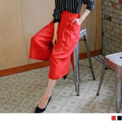 素色質感打摺設計七分寬褲.2色