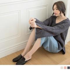 混色粗針織質感開衩寬袖V領落肩毛衣