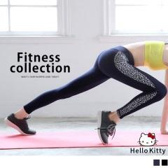 0808新品 KITTY運動系列~豹紋拼接運動長褲/瑜伽褲.2色