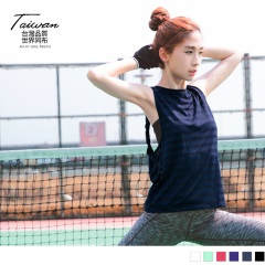 台灣品質.世界同布~橫條紋透膚扭轉挖背無袖背心.6色