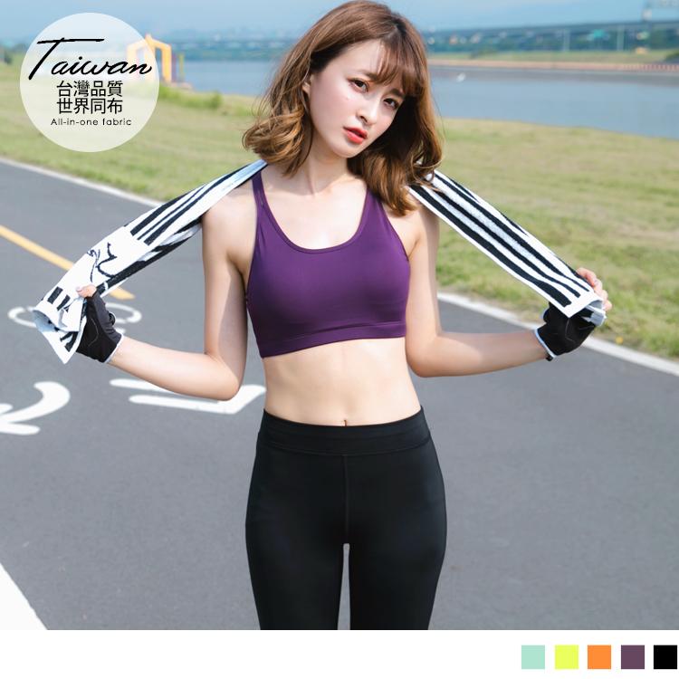 台灣品質.世界同布~背後交叉造型半截式背心.5色