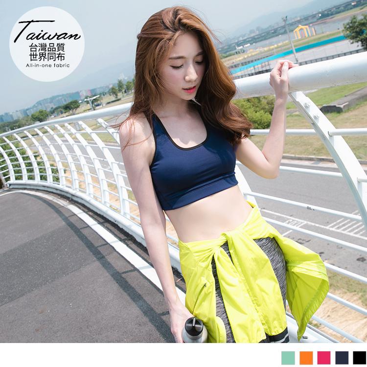 台灣品質.世界同步~滾邊造型挖背鏤空半截式背心.5色
