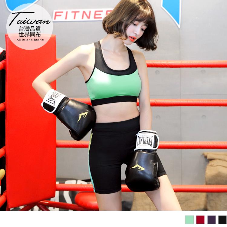 台灣品質.世界同布~網紗拼接挖背運動半截背心.4色