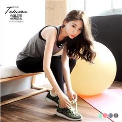 台灣品質.世界同布~質感花紗精緻包邊挖背背心.4色